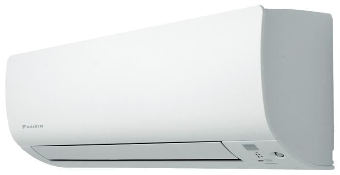 daikin ftxs25k rxs25l climatisation fiche technique prix et les avis. Black Bedroom Furniture Sets. Home Design Ideas