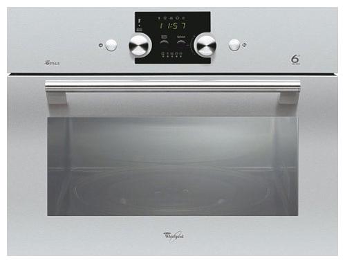 whirlpool amw 545 four micro ondes fiche technique prix et les avis. Black Bedroom Furniture Sets. Home Design Ideas