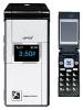 AMOI D85 avis, AMOI D85 prix, AMOI D85 caractéristiques, AMOI D85 Fiche, AMOI D85 Fiche technique, AMOI D85 achat, AMOI D85 acheter, AMOI D85 Téléphone portable