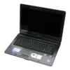 "ASUS X73S (Core i5 2450M 2500 Mhz/17.3""/1600x900/8192Mb/640Gb/DVD-RW/Wi-Fi/Bluetooth/Win 7 HB 64) avis, ASUS X73S (Core i5 2450M 2500 Mhz/17.3""/1600x900/8192Mb/640Gb/DVD-RW/Wi-Fi/Bluetooth/Win 7 HB 64) prix, ASUS X73S (Core i5 2450M 2500 Mhz/17.3""/1600x900/8192Mb/640Gb/DVD-RW/Wi-Fi/Bluetooth/Win 7 HB 64) caractéristiques, ASUS X73S (Core i5 2450M 2500 Mhz/17.3""/1600x900/8192Mb/640Gb/DVD-RW/Wi-Fi/Bluetooth/Win 7 HB 64) Fiche, ASUS X73S (Core i5 2450M 2500 Mhz/17.3""/1600x900/8192Mb/640Gb/DVD-RW/Wi-Fi/Bluetooth/Win 7 HB 64) Fiche technique, ASUS X73S (Core i5 2450M 2500 Mhz/17.3""/1600x900/8192Mb/640Gb/DVD-RW/Wi-Fi/Bluetooth/Win 7 HB 64) achat, ASUS X73S (Core i5 2450M 2500 Mhz/17.3""/1600x900/8192Mb/640Gb/DVD-RW/Wi-Fi/Bluetooth/Win 7 HB 64) acheter, ASUS X73S (Core i5 2450M 2500 Mhz/17.3""/1600x900/8192Mb/640Gb/DVD-RW/Wi-Fi/Bluetooth/Win 7 HB 64) Ordinateur portable"