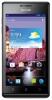 Huawei Ascend P1 XL avis, Huawei Ascend P1 XL prix, Huawei Ascend P1 XL caractéristiques, Huawei Ascend P1 XL Fiche, Huawei Ascend P1 XL Fiche technique, Huawei Ascend P1 XL achat, Huawei Ascend P1 XL acheter, Huawei Ascend P1 XL Téléphone portable