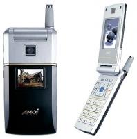 AMOI D86 avis, AMOI D86 prix, AMOI D86 caractéristiques, AMOI D86 Fiche, AMOI D86 Fiche technique, AMOI D86 achat, AMOI D86 acheter, AMOI D86 Téléphone portable