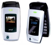 AMOI D89 avis, AMOI D89 prix, AMOI D89 caractéristiques, AMOI D89 Fiche, AMOI D89 Fiche technique, AMOI D89 achat, AMOI D89 acheter, AMOI D89 Téléphone portable