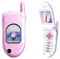 AMOI F8 avis, AMOI F8 prix, AMOI F8 caractéristiques, AMOI F8 Fiche, AMOI F8 Fiche technique, AMOI F8 achat, AMOI F8 acheter, AMOI F8 Téléphone portable