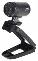 ASUS MF-200 avis, ASUS MF-200 prix, ASUS MF-200 caractéristiques, ASUS MF-200 Fiche, ASUS MF-200 Fiche technique, ASUS MF-200 achat, ASUS MF-200 acheter, ASUS MF-200 Webcam